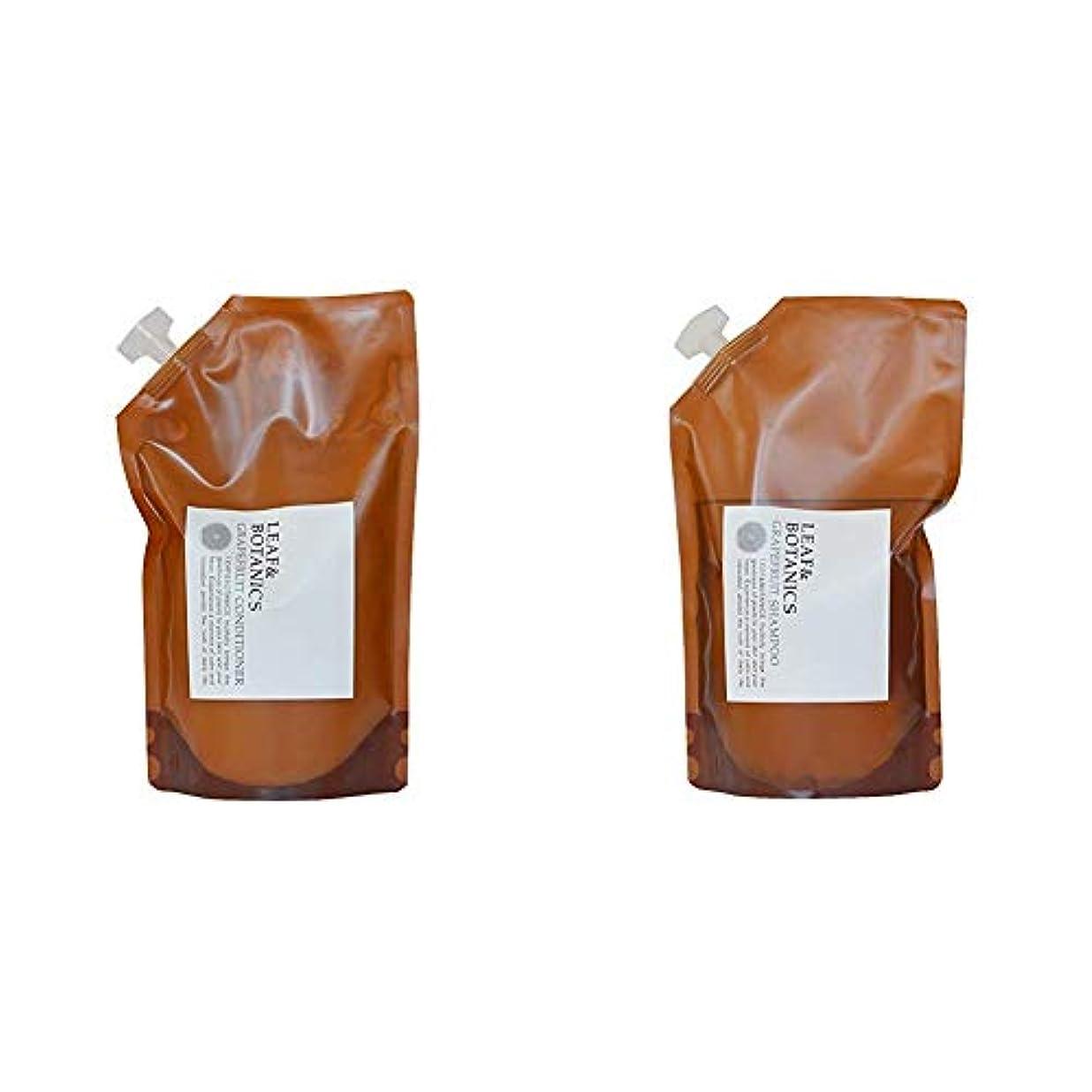 距離臨検知性リーフ&ボタニクス コンディショナー グレープフルーツ詰替用 900mL & シャンプー グレープフルーツ詰替用 900mL