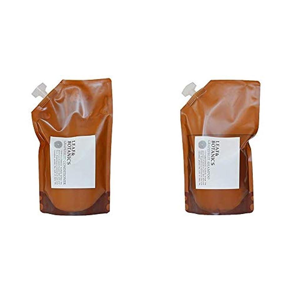 溶けたキャッチ制限するリーフ&ボタニクス コンディショナー グレープフルーツ詰替用 900mL & シャンプー グレープフルーツ詰替用 900mL