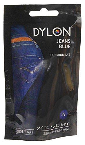DYLON プレミアムダイ (繊維用染料) 50g col.41 ジーンズブルー [日本正規品]