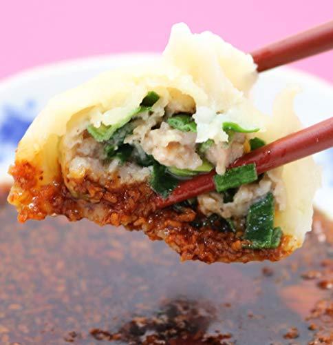横浜中華街 中国家庭料理 山東 水餃子 特製ココナッツだれ付 (20個セット)