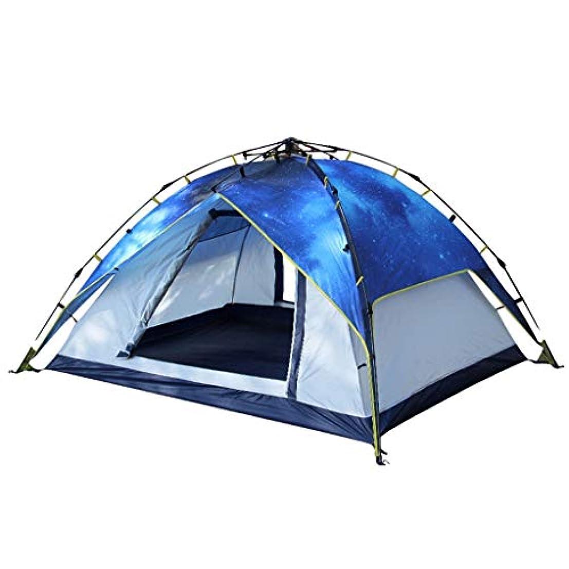 貢献不満月曜日LIAN 3-4人屋外テント全自動厚くそして雨防止のキャンプテント日除け日よけの避難所