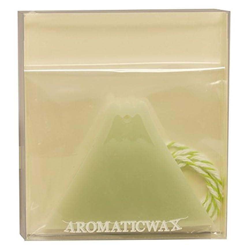 ストレスの多いハブブホットGRASSE TOKYO AROMATICWAXチャーム「富士山」(GR) レモングラス アロマティックワックス グラーストウキョウ