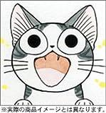 チーズスイートホーム カレンダー2006 ([カレンダー])