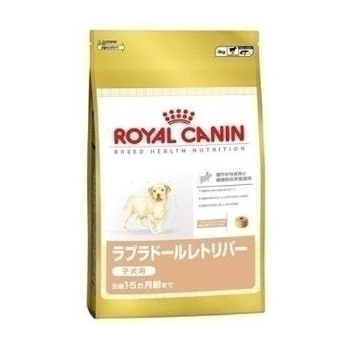 ロイヤルカナン ブリードヘルスニュートリション ラブラドールレトリバー 子犬用(3Kg)