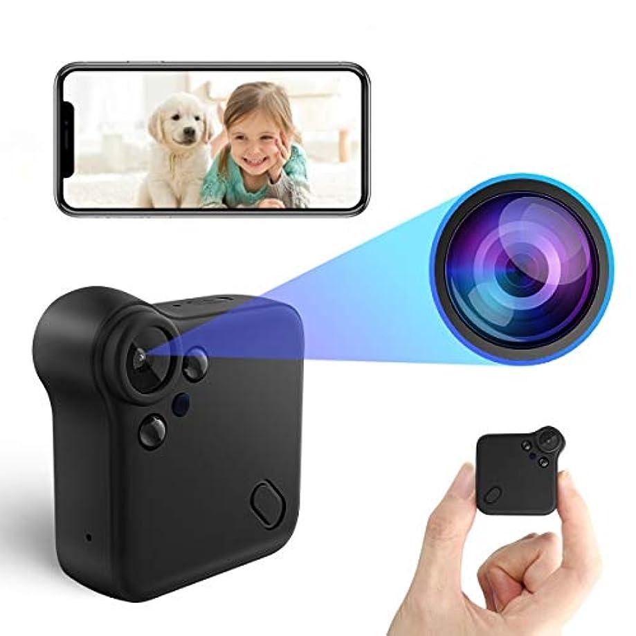 力酒以内に【2020新版】超小型カメラ 隠しカメラ HD1080P超高画質防犯カメラ監視カメラ WiFi対応スパイカメラ ワイヤレス ビデオカメラ 暗視録画機能付き 動体検知 広角150° IOS/Android対応 遠隔監視?操作 日本語取扱書付