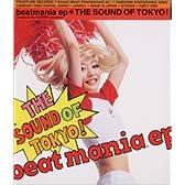 beatmania EP・THE.SOUND OF TOKYO