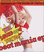 beatmania EP・THE.SOUND OF TOKYO