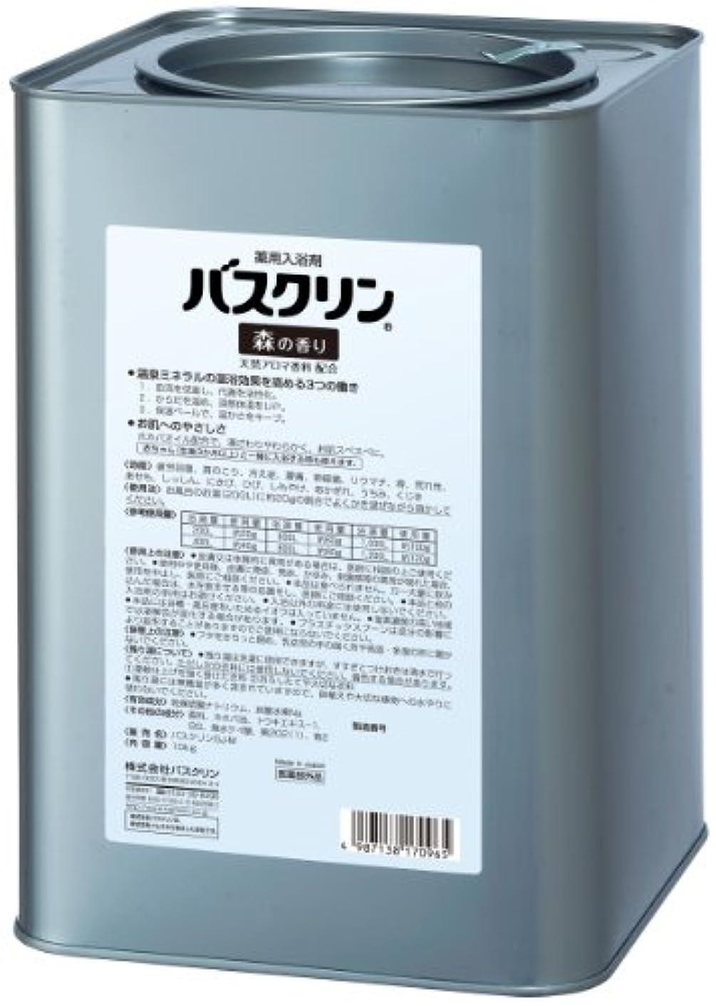 バトル安心させる海外【医薬部外品/業務用】バスクリン入浴剤 森の香り10kg 大容量 疲労回復