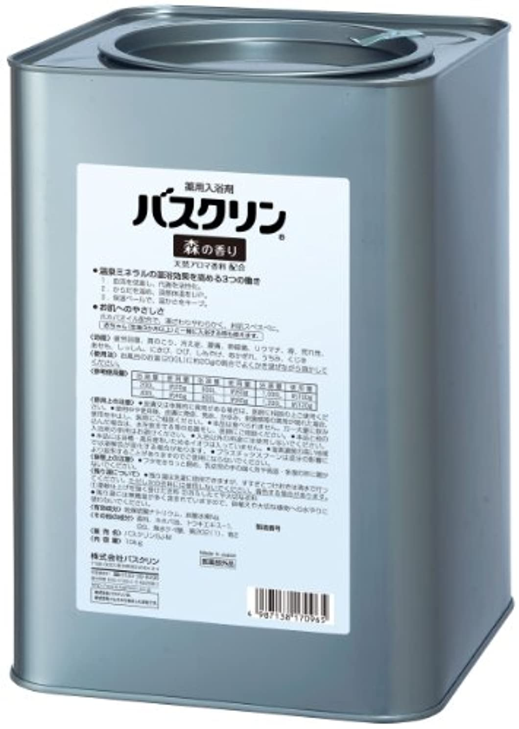 スキップ特権大砲【医薬部外品/業務用】バスクリン入浴剤 森の香り10kg 大容量 疲労回復