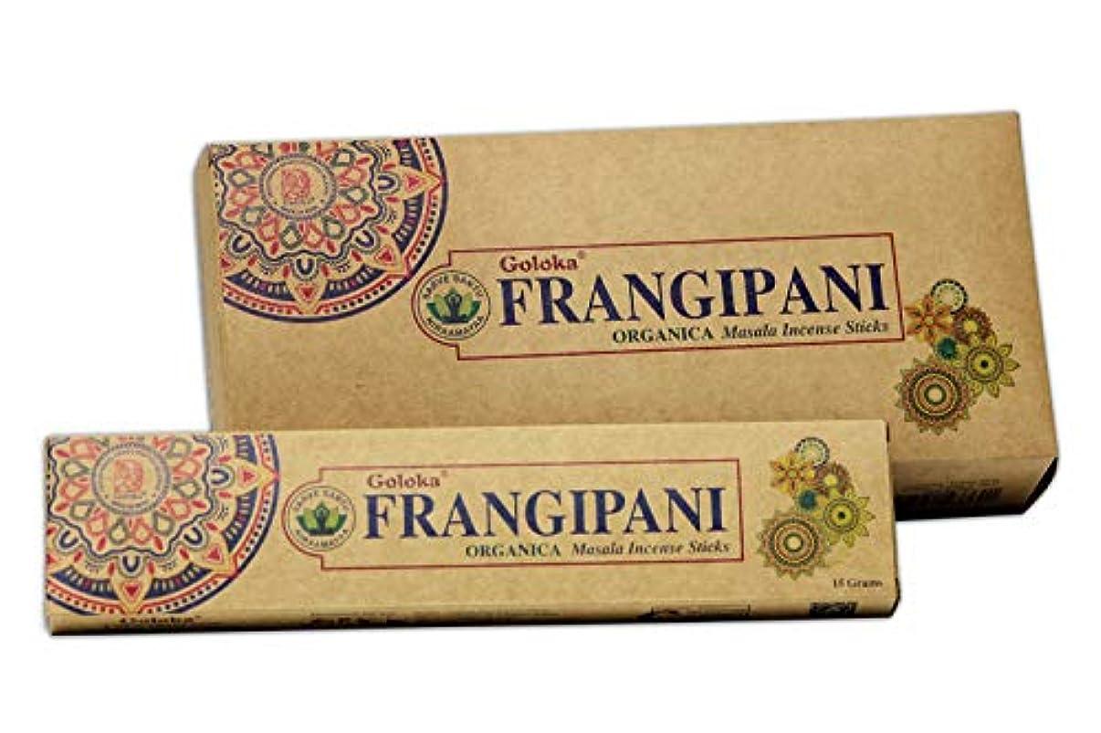姿を消すマークそれからGoloka Organicaシリーズ – Frangipani – 6ボックスの15グラム合計90グラム