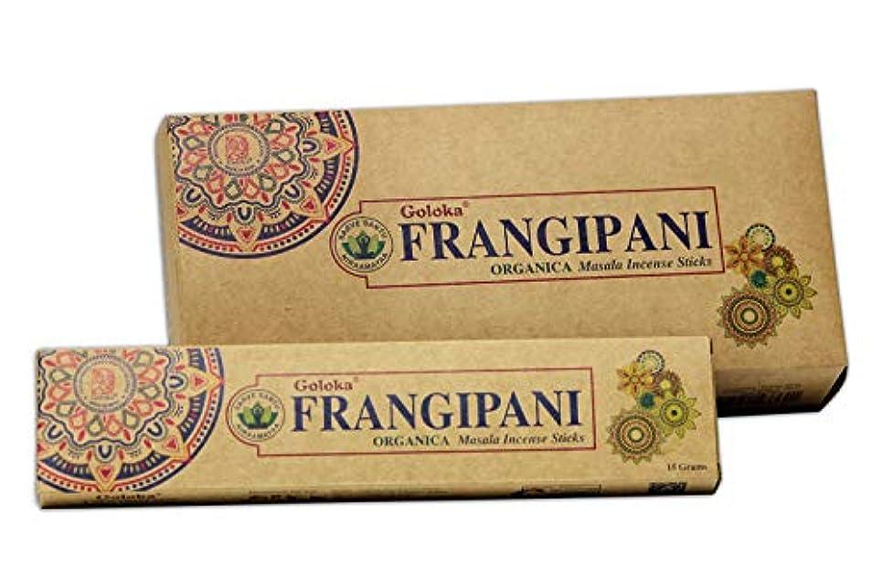 踏み台債権者キャンバスGoloka Organicaシリーズ – Frangipani – 6ボックスの15グラム合計90グラム
