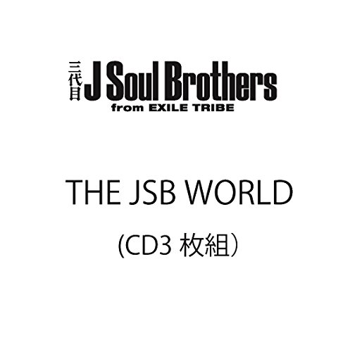 【早期購入特典あり】THE JSB WORLD(オリジナル・ポスターカレンダー - 4月始まりカレンダー / B2サイズ / メンバー集合絵柄 1種-  付)