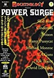 ロックソロジー/パワー・サージ [DVD]