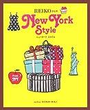 REIKOさんのNew York Style
