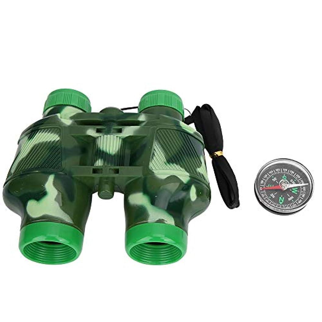 変化保全エクスタシー子供の双眼鏡玩具セット 双眼鏡望遠鏡 バードウォッチング双眼鏡 頑丈 耐久性 美しい外観 実用的 ポータブル 屋外 双眼鏡玩具