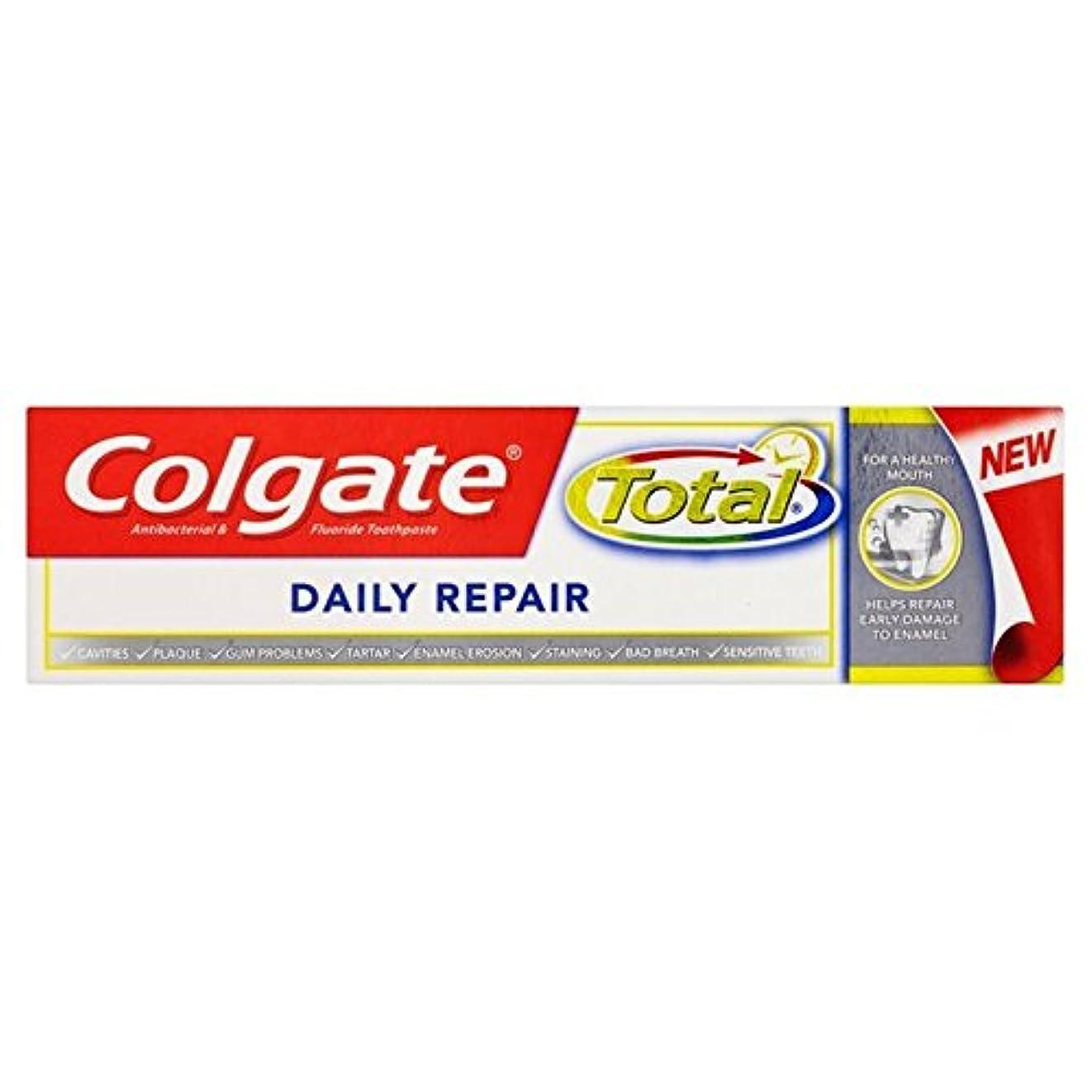 ライター朝の体操をする窓コルゲートトータル毎日修理歯磨き粉75ミリリットル x2 - Colgate Total Daily Repair Toothpaste 75ml (Pack of 2) [並行輸入品]