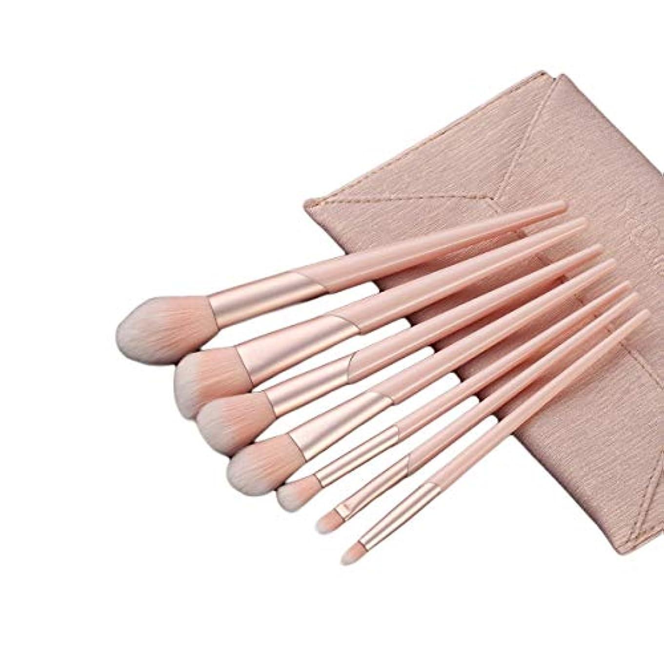 マウスピース芸術的促すTUOFL メイクブラシ、アイシャドウブラシ美容ツールのうち7スティックメイクブラシセットフルセット (Color : Pink)