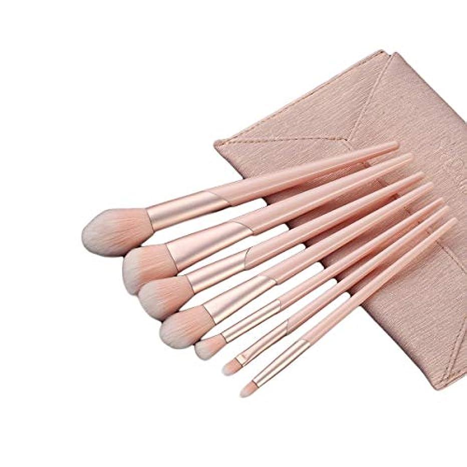 最近機関手順XIAOCHAOSD メイクブラシ、アイシャドウブラシ美容ツールのうち7スティックメイクブラシセットフルセット (Color : Pink)