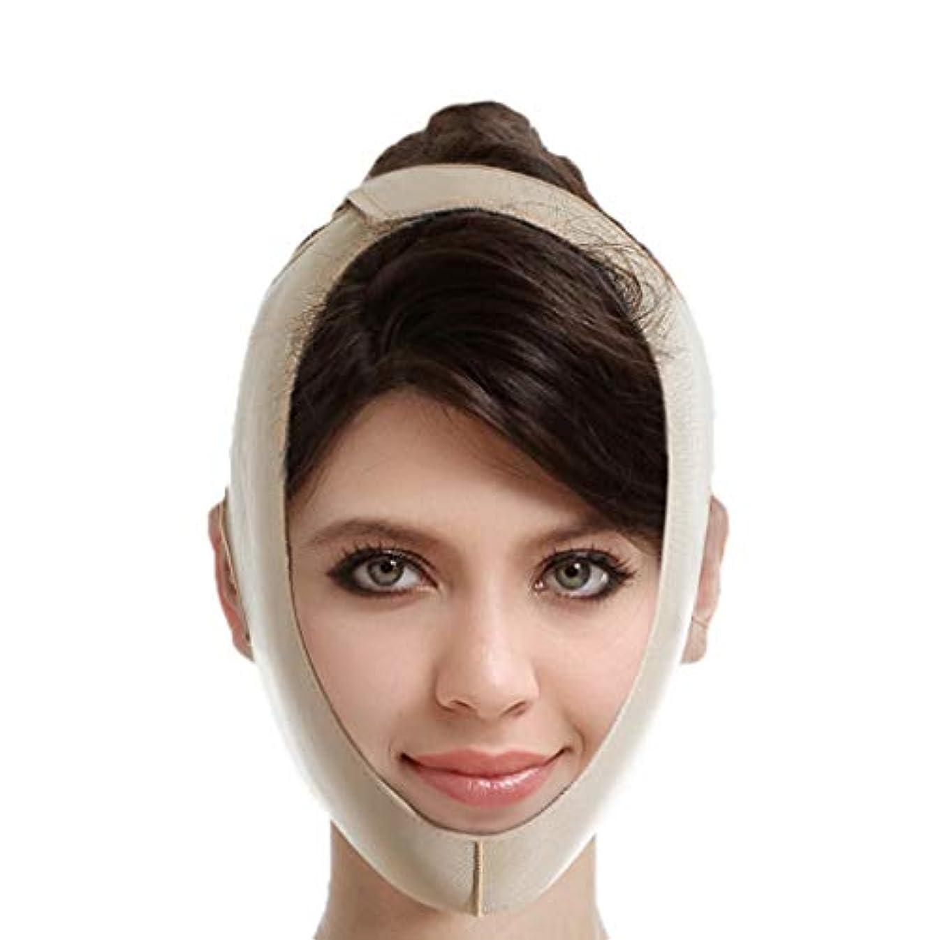 クライアント溶岩衣服フェイスリフティングスリミングベルト、フェイススリミング包帯、フェイシャルリフティングマスク、リフティングタイトバンデージ用、フェイスリフティング包帯 (Size : L)