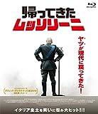 帰ってきたムッソリーニ [Blu-ray]