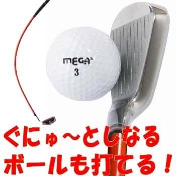 EQ 極小ヘッド アイアン ムチのようにしなる ロジャーキング スイングドクター ゴルフスイング練習機 (オレンジシャフト)