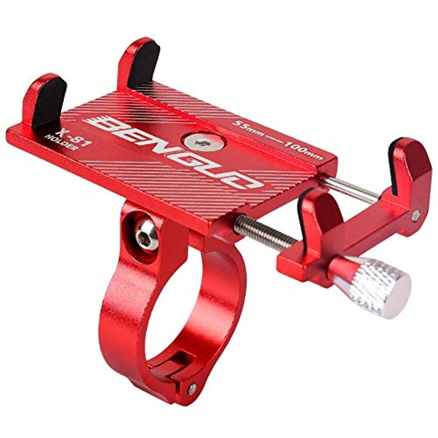 流星脊椎添加自転車 スマホ ホルダー 振れ止め 脱落防止 調整可能 アルミ製 多機種対応 角度調整 防水 装着簡単