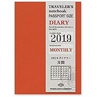 トラベラーズノート 手帳 リフィル 2019年 パスポートサイズ マンスリー 14397006 (2018年12月始まり)