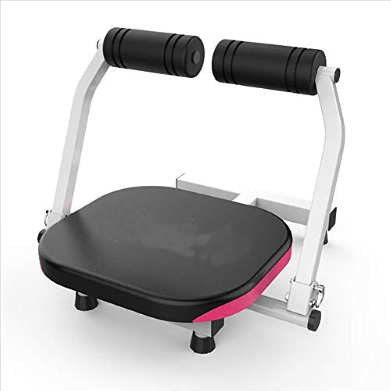 消毒剤バイオレットリスナースポーツアシスト腹筋フィットネス機器ホーム男性と女性の多機能腹部マシン仰臥位ボード