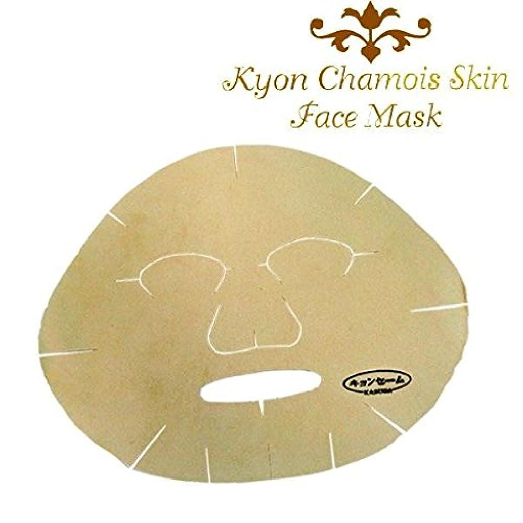 受け入れ人里離れた予知春日 スキンケア用キョンセーム フェイスマスク