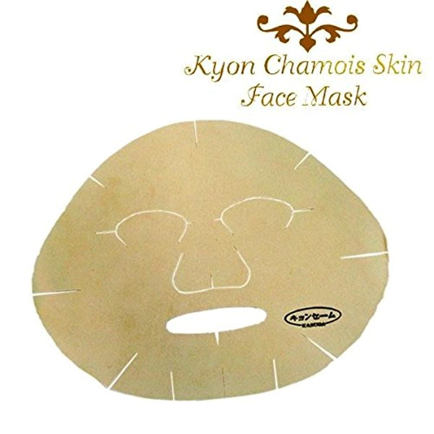 浸す泥より多い春日 スキンケア用キョンセーム フェイスマスク