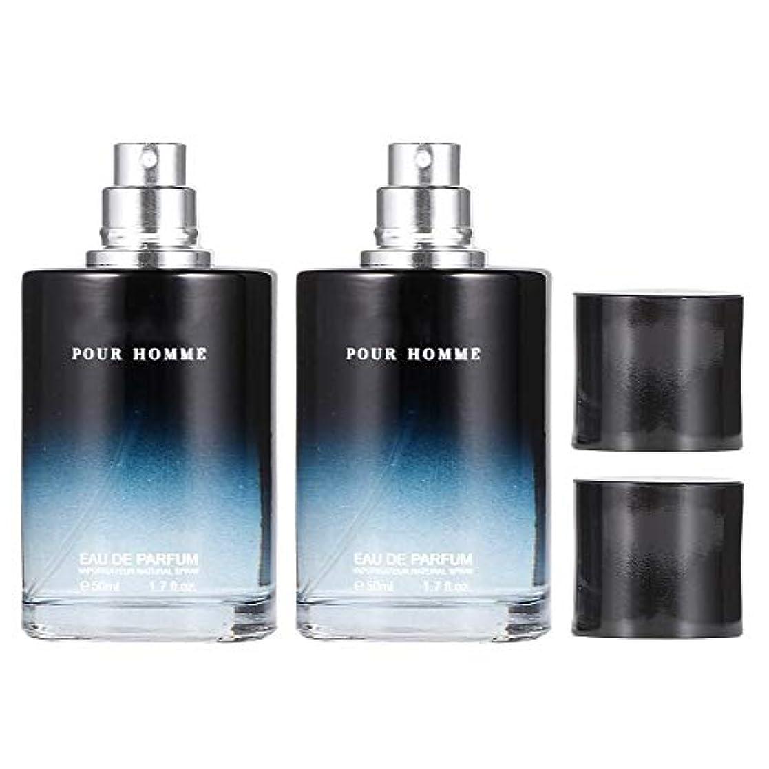 悪化させる突進範囲男性香水、男性用2ピース50ミリリットル超強度長持ちレモンの香り、完璧な贈り物、昼間とカジュアルな使用