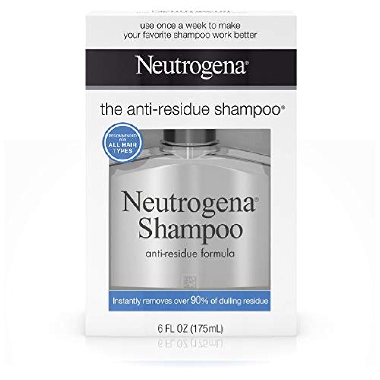 フリース明るくする脳Neutrogena Shampoo Anti-Residue Formula 175 ml (並行輸入品)