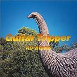 Guitar Tripper G.T.ホーキンスCMサウンド・トラック集Vol.1