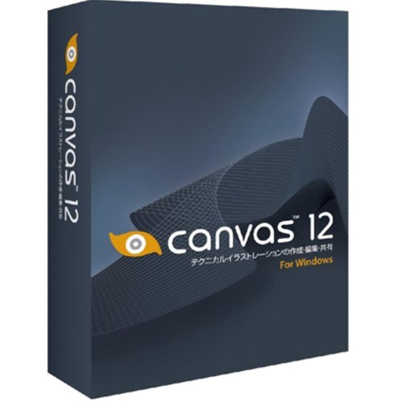 再現する期待して懐Canvas12J Windows