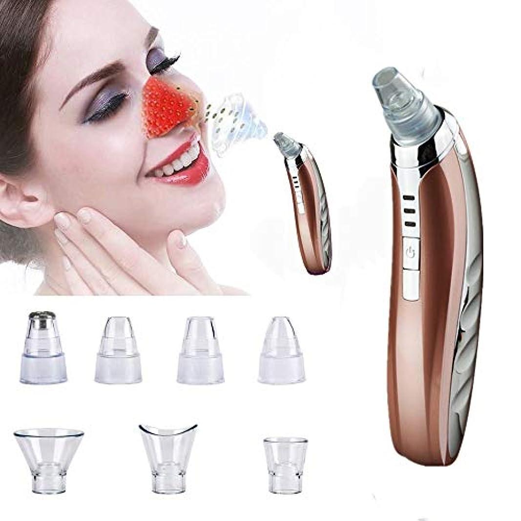 調整可能理解する愚かにきび除去ツール、にきび除去剤、電気マイクロダーマブレーション顔の毛穴クリーナーキット、多機能ダイヤモンド真空吸引カッピング装置