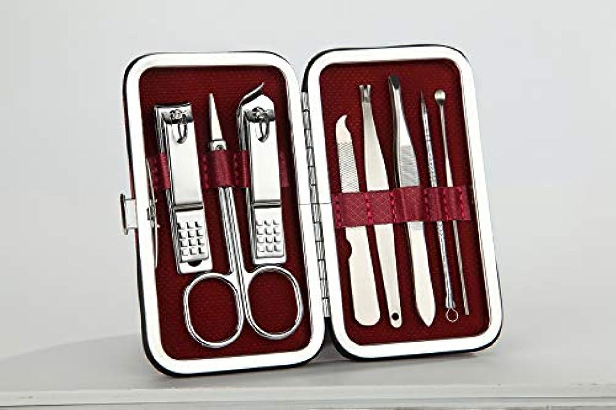インタネットを見る扱うシェーバーネイルハサミの8ピースセット装飾フットナイフ美容マニキュアネイルクリッパーネイルツールネイルクリッパー 新赤