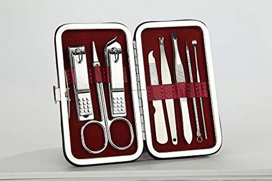 悪意のあるマトンハグネイルハサミの8ピースセット装飾フットナイフ美容マニキュアネイルクリッパーネイルツールネイルクリッパー 新赤