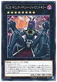 遊戯王/19TP-JP107 No.15 ギミック・パペット-ジャイアントキラー