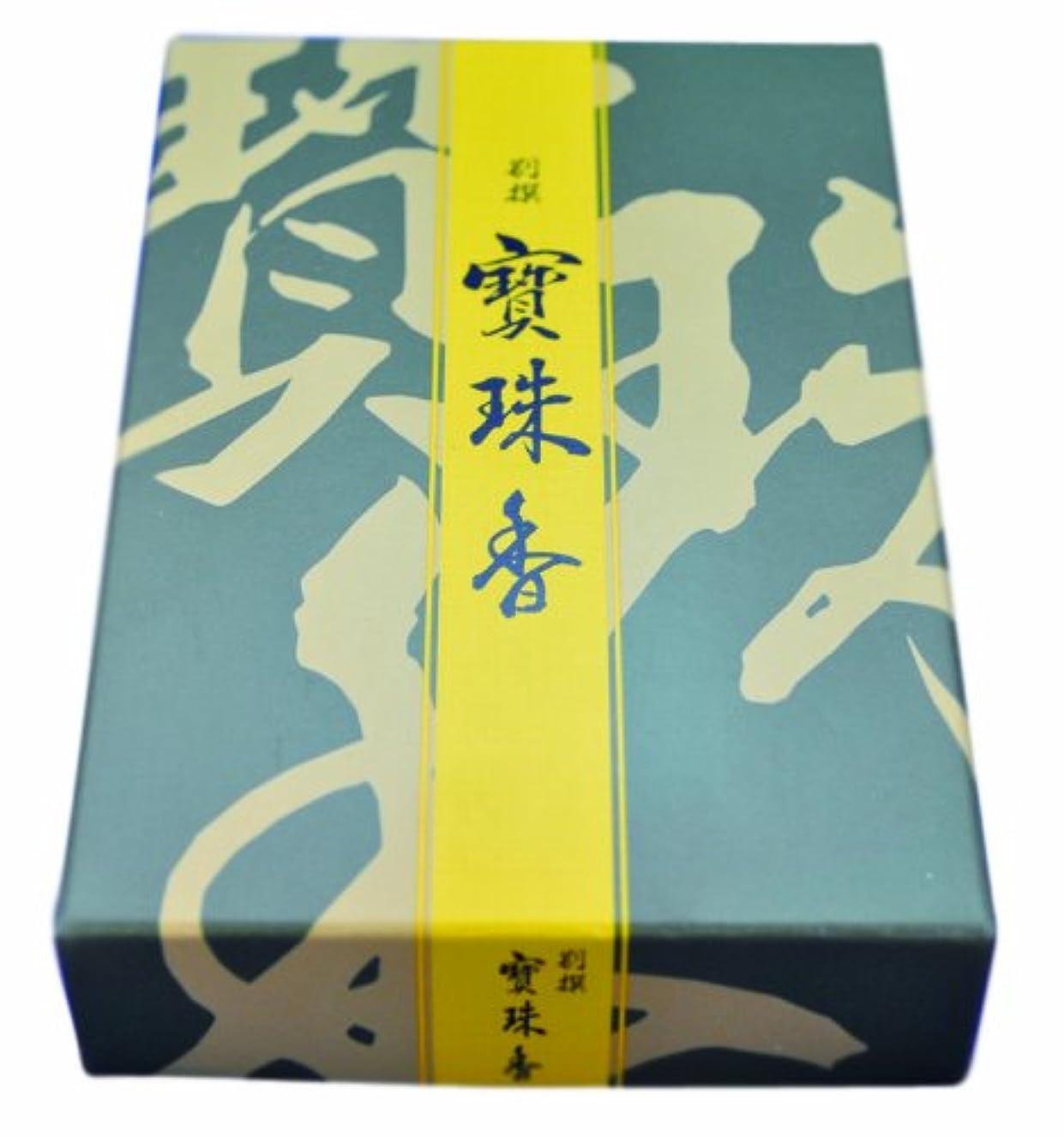 統治する仮称オリエントお線香 別撰寶珠香 短寸バラ詰 約95g 沈香の香り