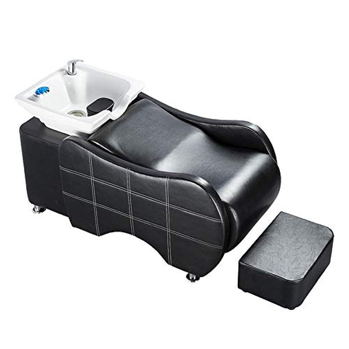 シャンプーの理髪師の逆洗の椅子、鉱泉の美容院のための陶磁器の洗面器の逆洗の単位のシャンプーボールの流しの椅子(黒)