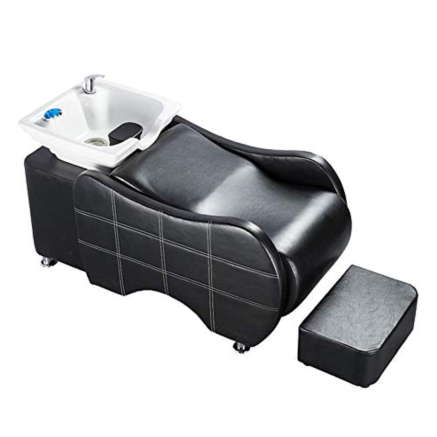 任命飾り羽リブシャンプーの理髪師の逆洗の椅子、鉱泉の美容院のための陶磁器の洗面器の逆洗の単位のシャンプーボールの流しの椅子(黒)