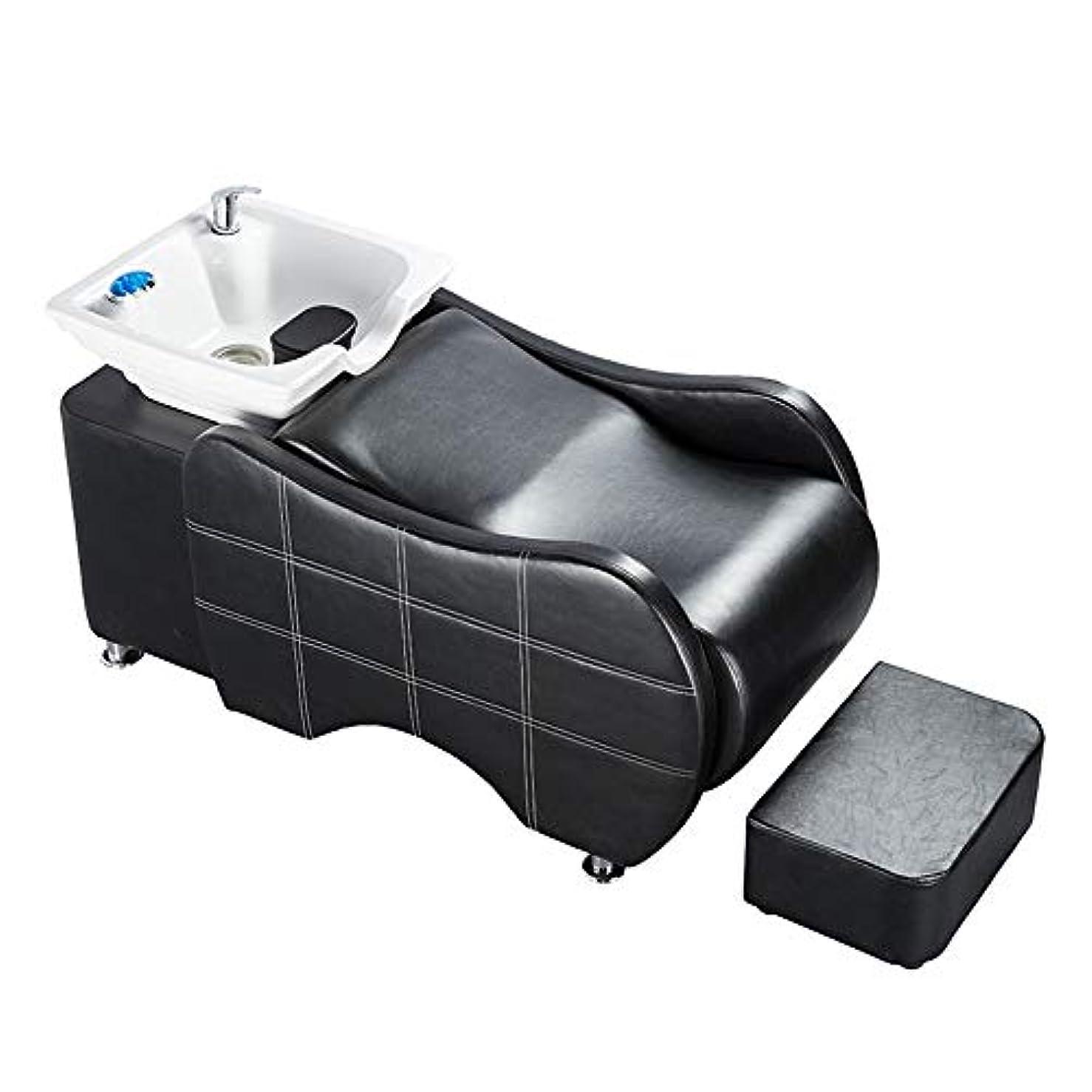 シティ美徳実質的にシャンプーの理髪師の逆洗の椅子、鉱泉の美容院のための陶磁器の洗面器の逆洗の単位のシャンプーボールの流しの椅子(黒)