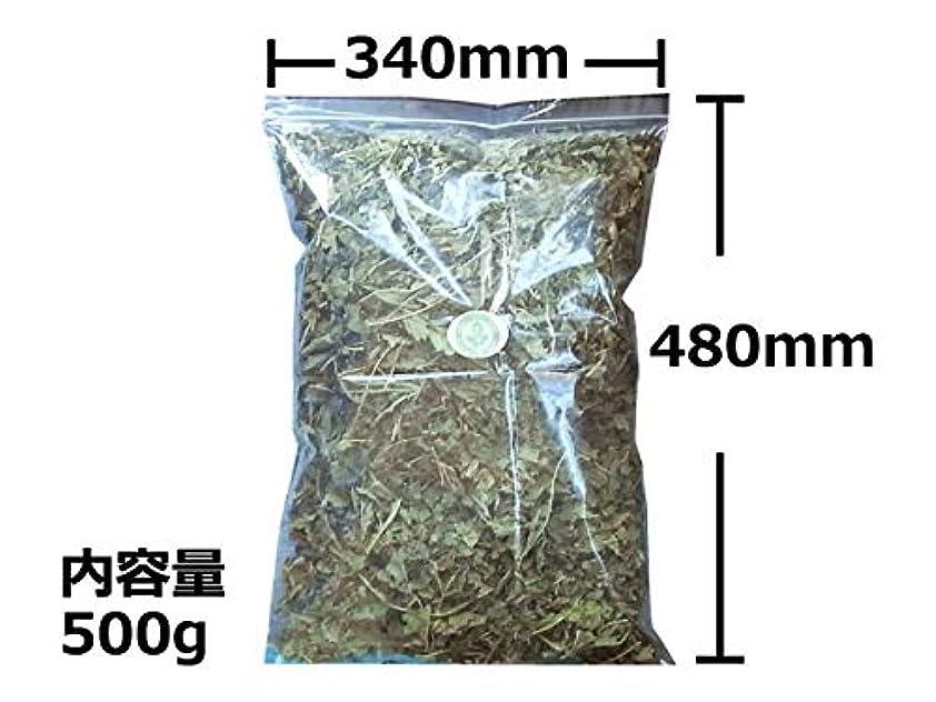 スペクトラムホステス仕事に行く桑の葉 500g 入浴用?足湯用 入浴剤