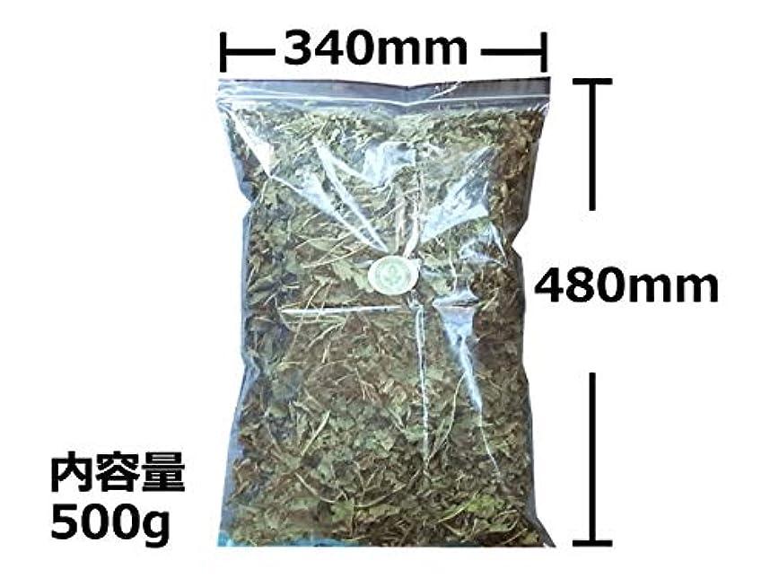 ビヨン傷つきやすい伝える桑の葉 500g 入浴用?足湯用 入浴剤