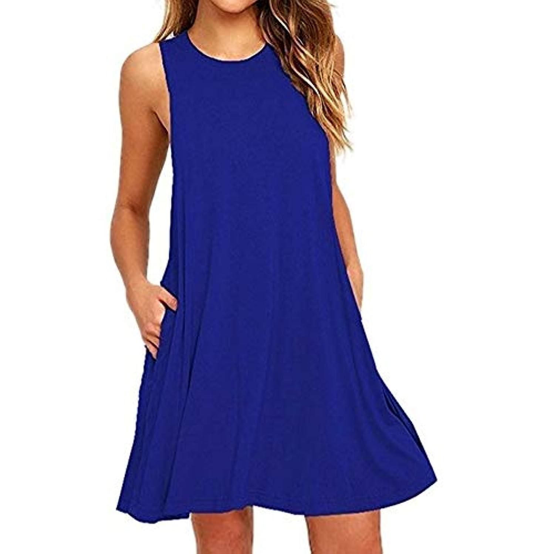 謝罪反発絶え間ないMIFAN 人の女性のドレス、プラスサイズのドレス、ノースリーブのドレス、ミニドレス、ホルタードレス、コットンドレス