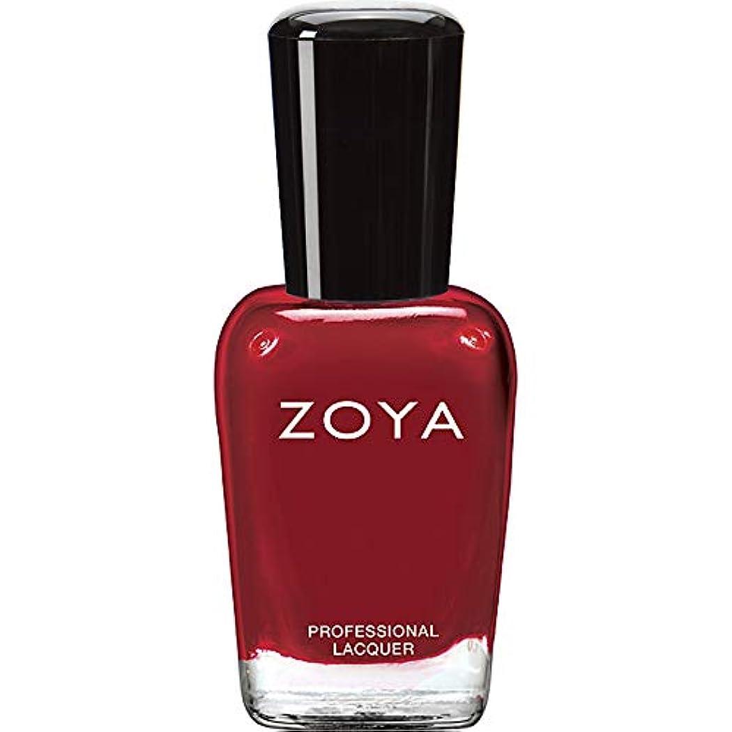 有効同僚甘やかすZOYA ゾーヤ ネイルカラー ZP626 REKHA レカー 15ml  2012 DESIGNER COLLECTION 洗練された大胆なレッド マット 爪にやさしいネイルラッカーマニキュア
