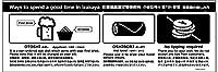 標識スクエア「 居酒屋の楽しみ方 」【ステッカー シール】ヨコ・中280×94mm CFK4073 2枚組