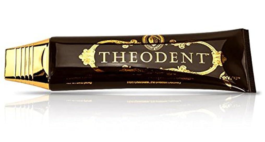 ナインへ物語勧めるTHEODENT(テオデント) 天然カカオが歯を白く☆フッ化物なしで安心歯磨き (96g) 1本 [並行輸入品]