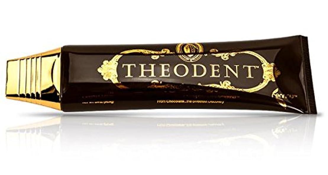 THEODENT(テオデント) 天然カカオが歯を白く☆フッ化物なしで安心歯磨き (96g) 1本 [並行輸入品]