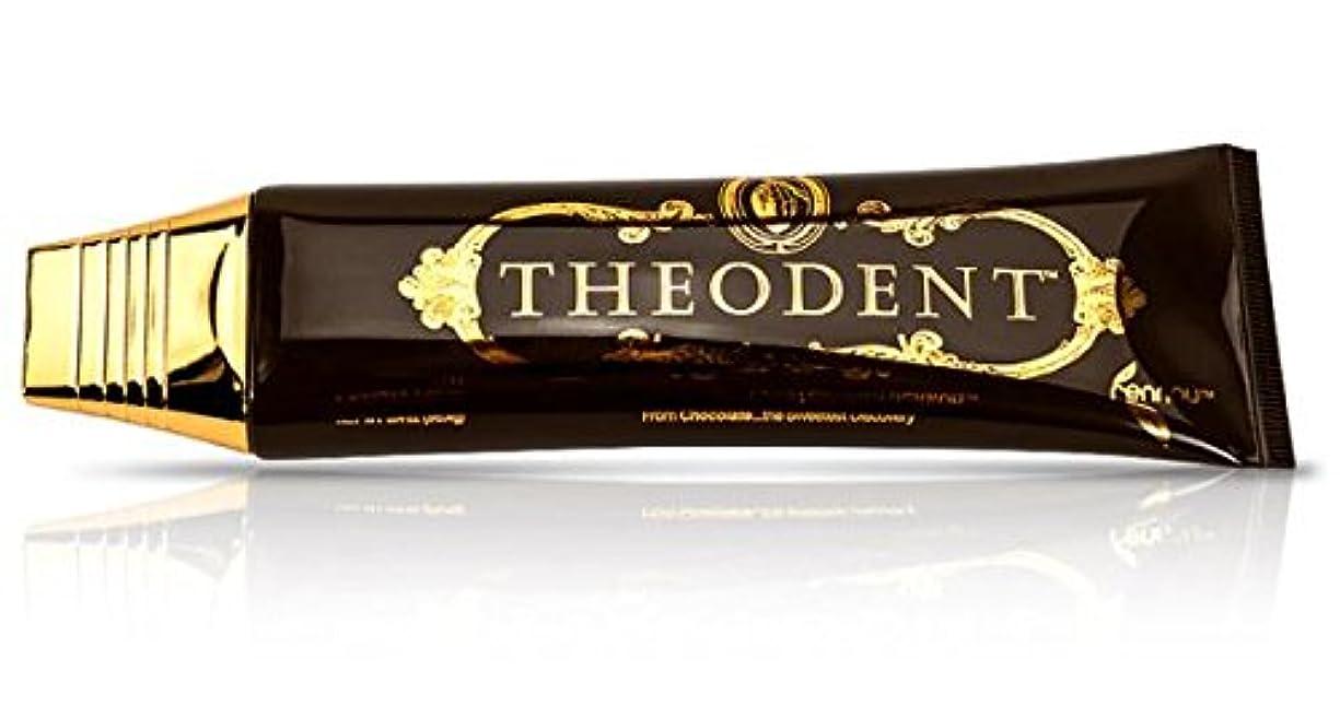 政治的石炭どうやらTHEODENT(テオデント) 天然カカオが歯を白く☆フッ化物なしで安心歯磨き (96g) 1本 [並行輸入品]